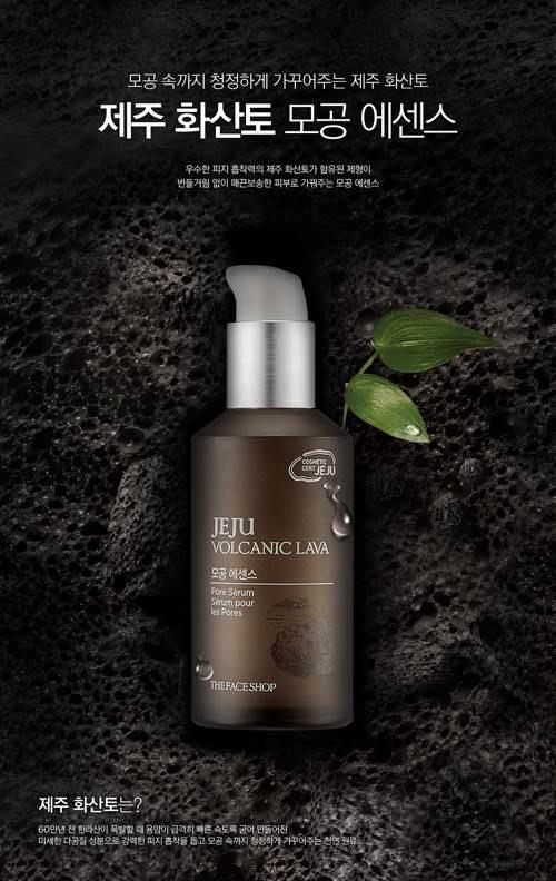 Tinh Chất Dưỡng Da Từ Đất Sét Và Tro Núi Lửa The Face Shop Jeju Volcanic Lava Pore Serum 50ml (Bao Bì Mới 2016)