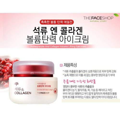Kem Dưỡng Mắt Săn Chắc Da Và Chống Lão Hoá The Faceshop Pomegranate And Collagen Volume Lifting Eye Cream 50mL