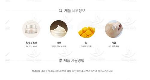 [BIG SALES] Kem Dưỡng Mắt Chiết Xuất Xoài The Face Shop Mango Seed Silk Moisturizing Eye Cream 30ml