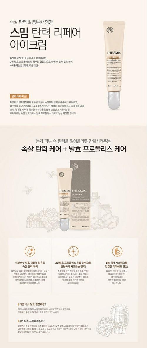 [BIG SALES] Kem Dưỡng Mắt Chống Lão Hóa Da The Face Shop The Smim Firming Care Eye Cream 30ml