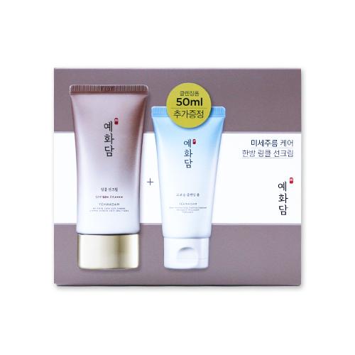 [HOT] Kem Chống Nắng Từ Thảo Mộc The Face Shop Yehwadam Wrinke Care Sun Cream SPF50+ PA+++ 50ml (Tặng Kèm Sữa Rửa Mặt)