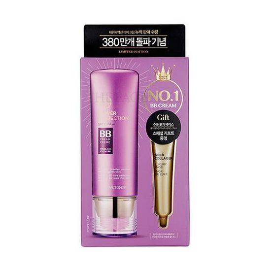 [BIG SALES] Bộ Set Trang Điểm Kem Nền Đa Năng Và Kem Lót Tinh Chất Collagen The Face Shop Power Perfection BB