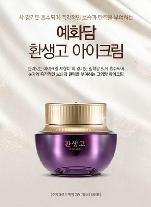 Combo 10 Kem Dưỡng Chống Lão Hóa The Face Shop Yehwadam Hwansaenggo Cream 1.5ml - Dùng thử