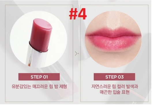 Son Dưỡng The Face Shop Lip Tint Stick