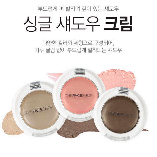 Phấn Mắt The Face Shop Single Shadow - Dạng Kem