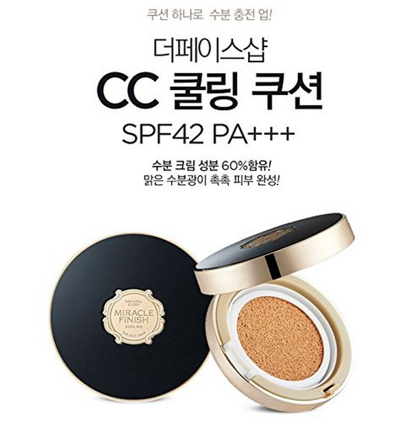 Phấn Nước The Face Shop CC Cooling Cushion SPF42 PA +++