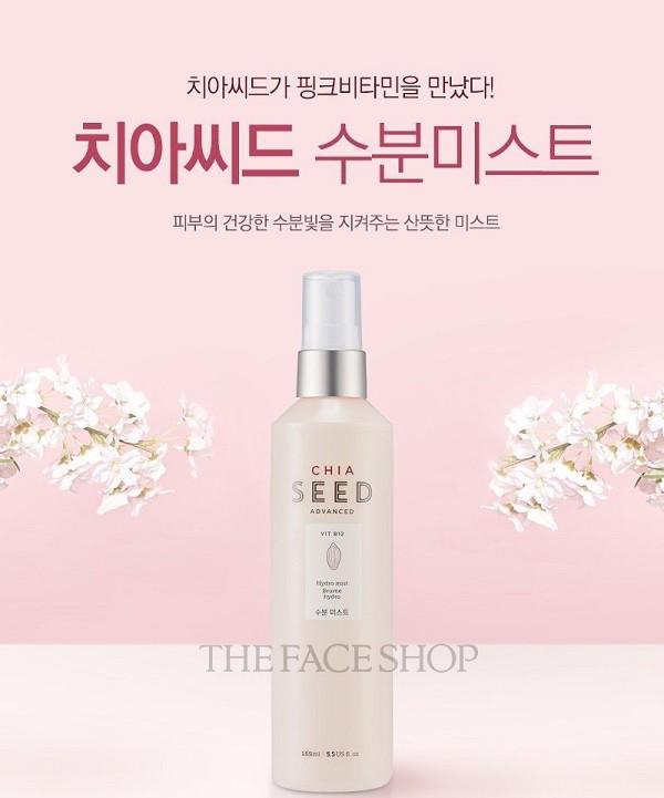 Xịt Khoáng Dưỡng Ẩm The Face Shop Chia Seed Advanced Hydro Mist 165ml