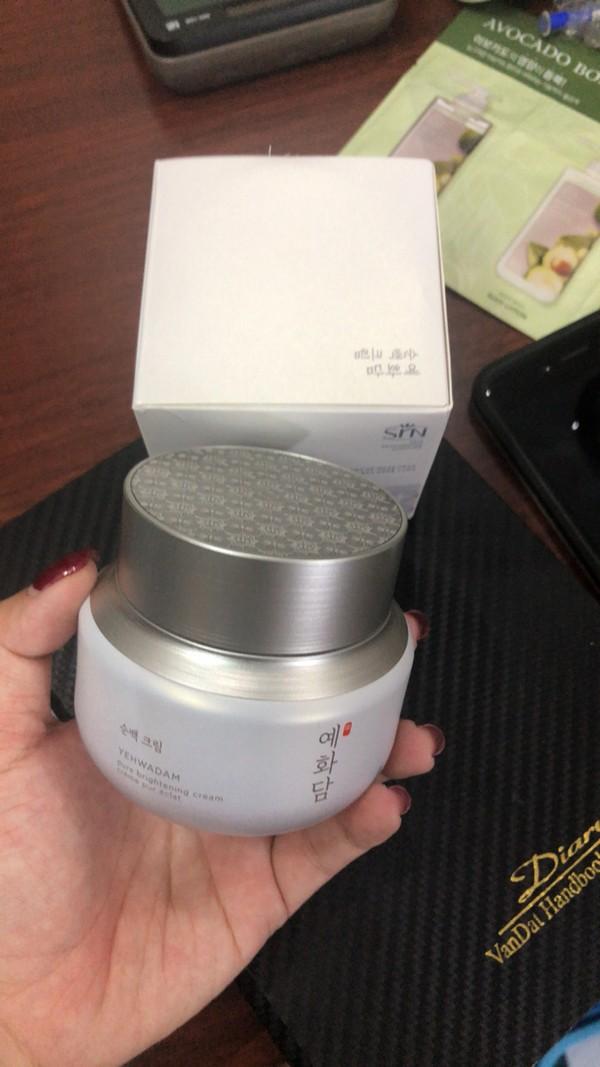 Kem Dưỡng Trắng Da The Face Shop Yehwadam Pure Brightening Cream 50ml