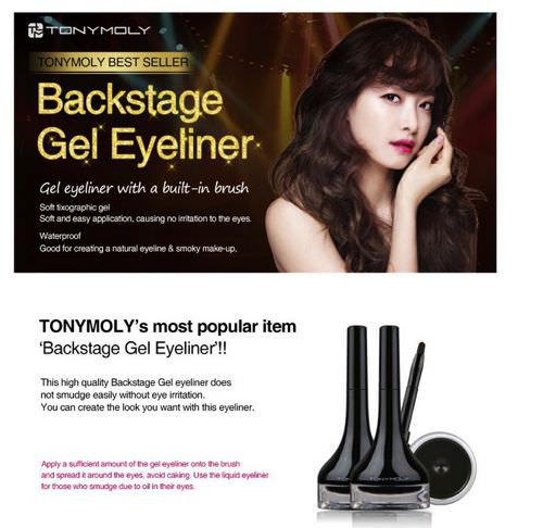[BIG SALES] Gel Kẻ Mắt Tonymoly Backstage Gel Eyeliner