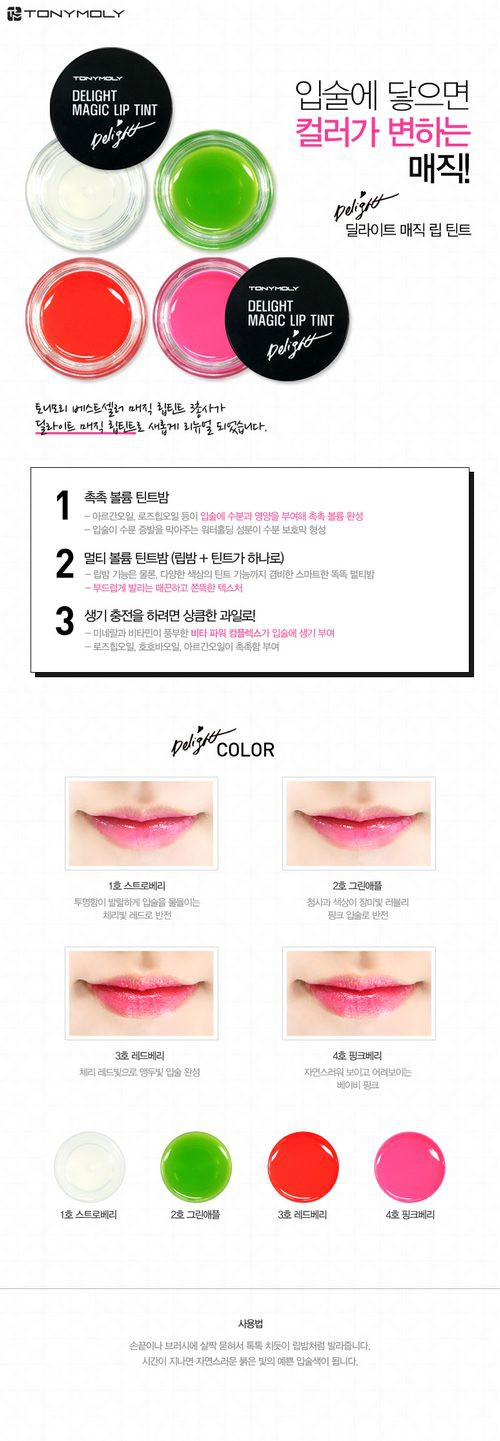 [BIG SALES] Son Tonymoly Dưỡng Môi Delight Magic Lip Tint