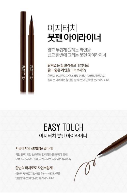 Bút Kẻ Mắt Tonymoly Easy Touch Brush Eyeliner