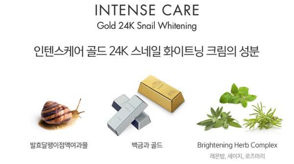 Kem Dưỡng Trắng Chiết Xuất Vàng Và Ốc Sên Tonymoly Intense Care Gold 24K Snail Whitening Cream