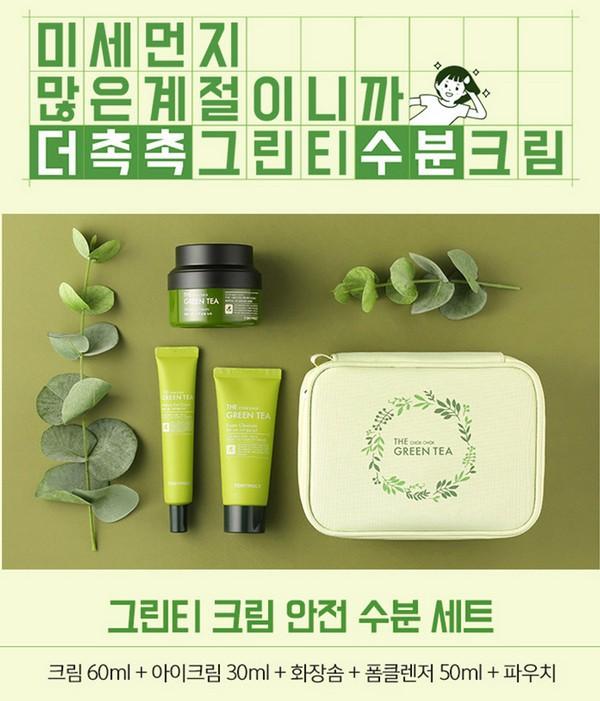[NEW] Bộ Dưỡng Dưỡng Ẩm Từ Trà Xanh Lên Men Tonymoly The Chok Chok Green Tea Watery Set