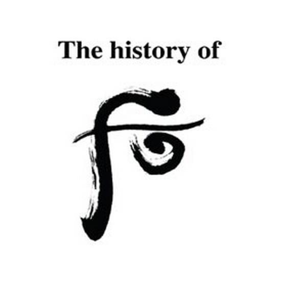 The History Of Whoo - Mỹ Phẩm Chính hãng