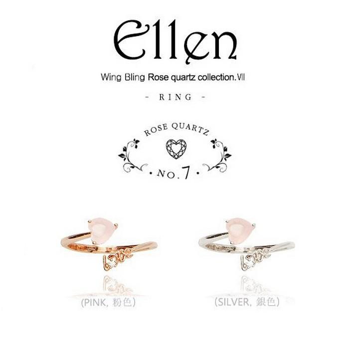 Nhẫn Ellen