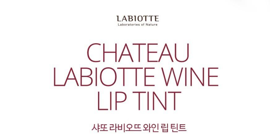 Chateau Labiotte