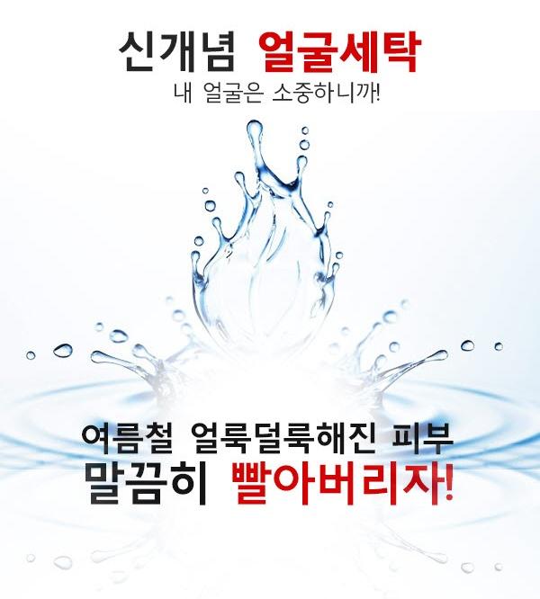 Kem DưỡngTrắng Da 7Day Whitening Program Glutathione 700 V-Cream