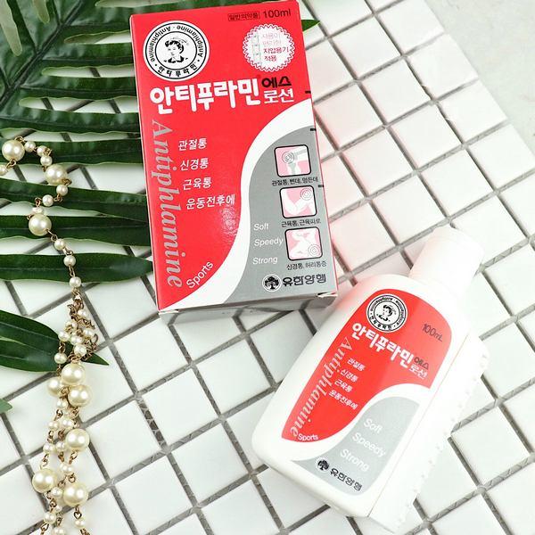 [HOT] Dầu Nóng Xoa Bóp Hàn Quốc Antiphlamine 100ml
