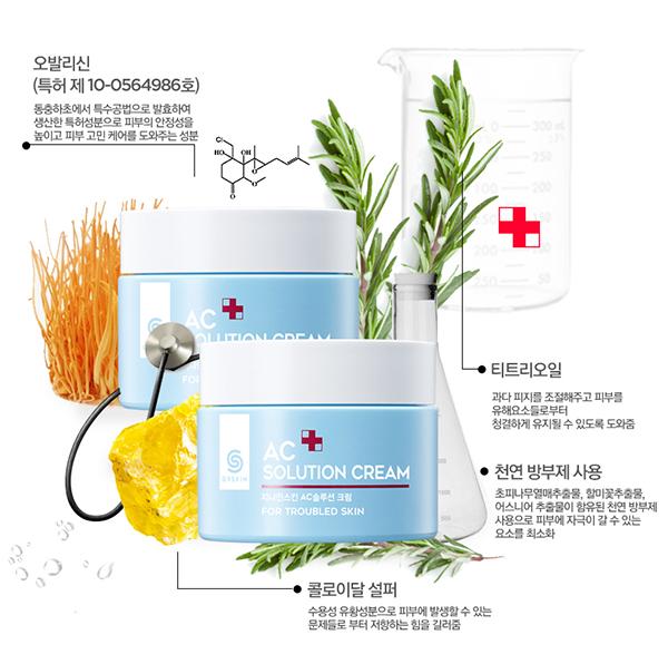 Kem Dưỡng Ẩm Dành Cho Da Mụn G9Skin AC Solution Cream 50ml