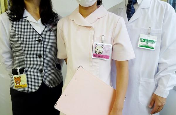 Sử dụng Thẻ Đeo Di Động Air Doctor Diệt Khuẩn Và Virus