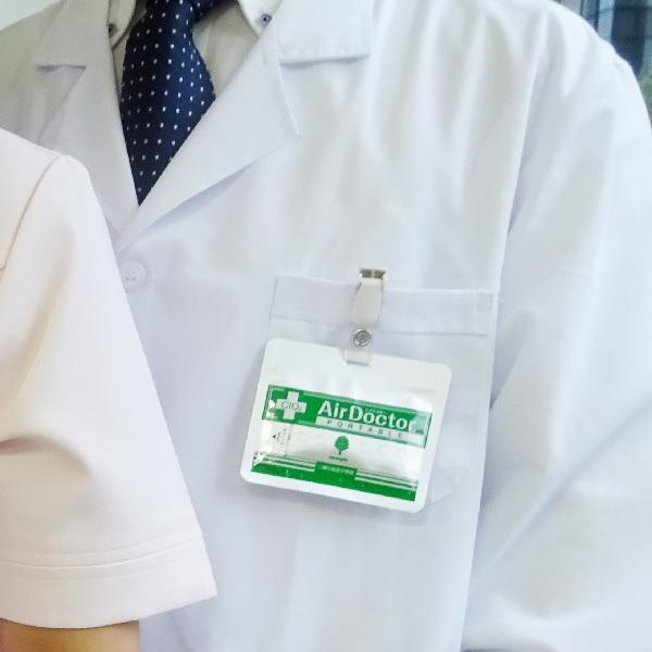 Review Thẻ Đeo Di Động Air Doctor Diệt Khuẩn Và Virus: Liệu có phòng ngừa được virus hay không?