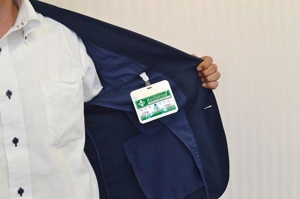 Thông tin Thẻ Đeo Di Động Air Doctor Diệt Khuẩn Và Virus