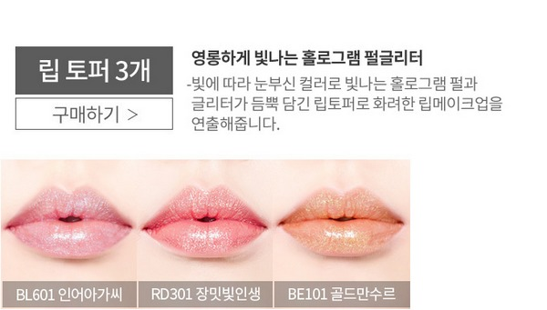 Son 2 Màu Etude House Mini Two Match Lip Color