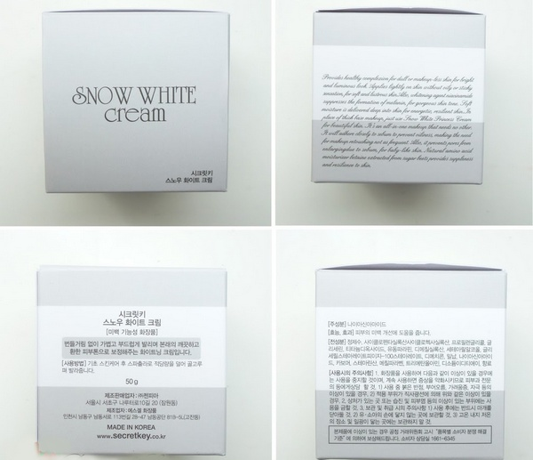 kem dưỡng trắng da secret key snow white cream review