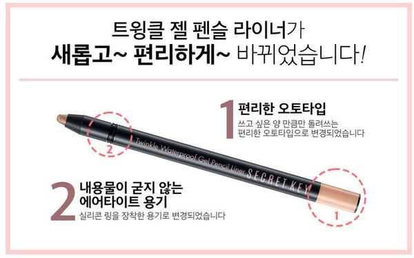 review chì kẻ mắt secret key twinkle water proof gel pencil liner ánh nhũ không khôi