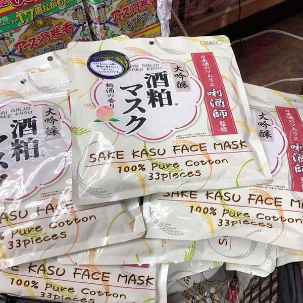 Review Mặt Nạ Bã Rượu Sake Kasu Face Mack