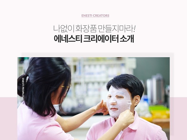 REVIEW Mặt Nạ Giấy Cấp Nước Enesti Hyaluronic Multi Care Mask