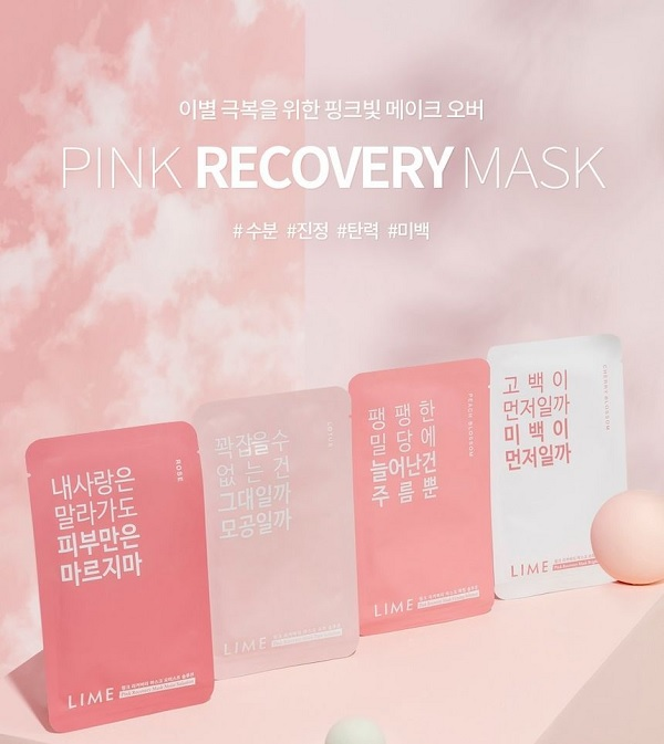 Bộ sưu tập mặt nạ giấy Lime Pink Recovery Mask Moist Solution