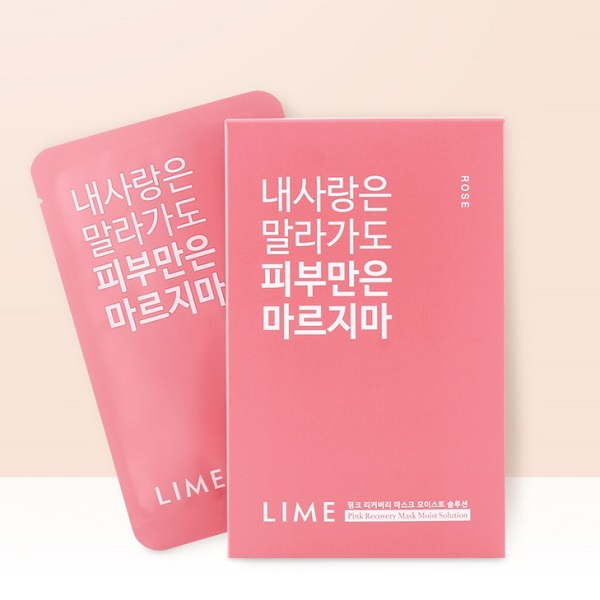 Thiết kế mặt nạ Lime Pink Recovery Mask Moist Solution