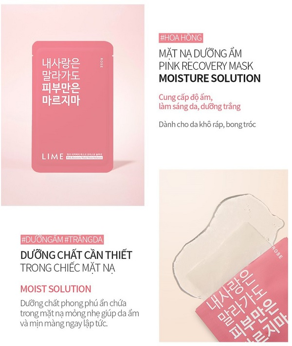 kết cấu Lime Pink Recovery Mask Moist Solution