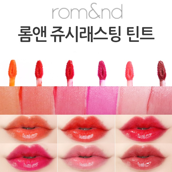 review son tint romand juicy lasting tint