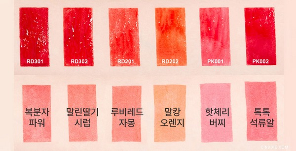 son kem etude house color in liquid lips mouse review