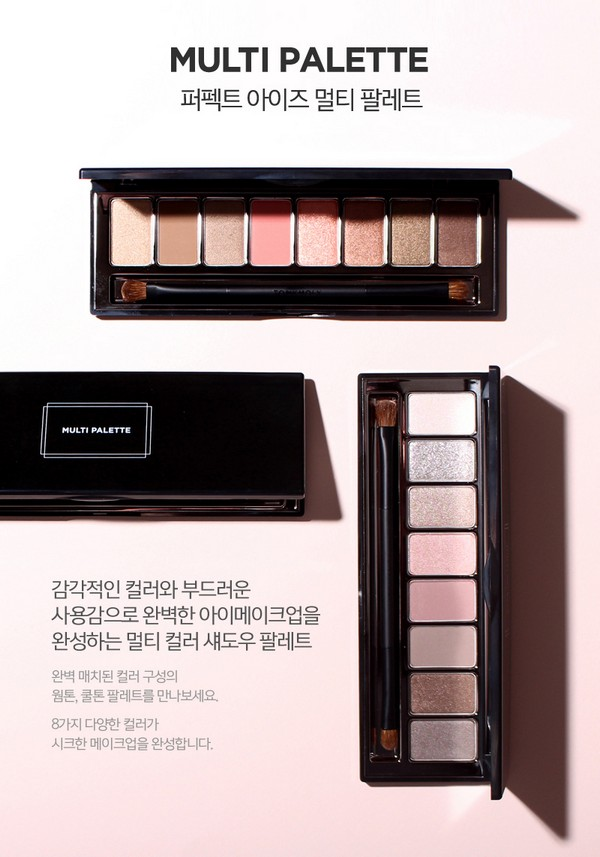 Tonymoly Perfect Multi Palette