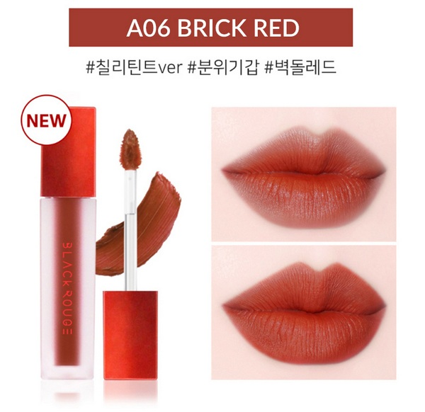 [HOT] Son Kem Lì Black Rouge Air Fit Velvet Tint 4.5g