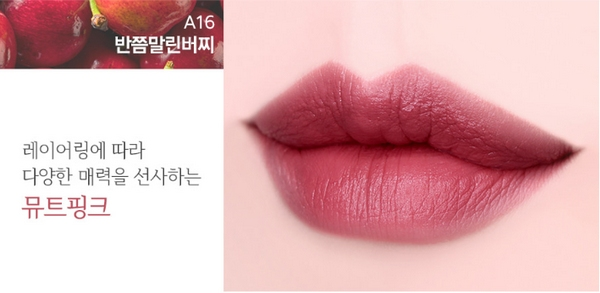 [BIG SALES] Son Kem Lì Black Rouge Air Fit Velvet Tint 4.5g