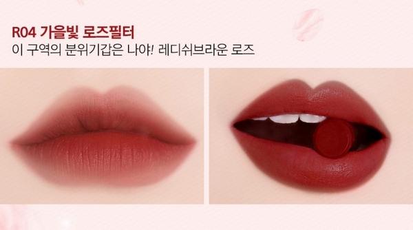 Son Thỏi Siêu Lì Mềm Mịn Môi Black Rouge Rose Velvet Lipstick