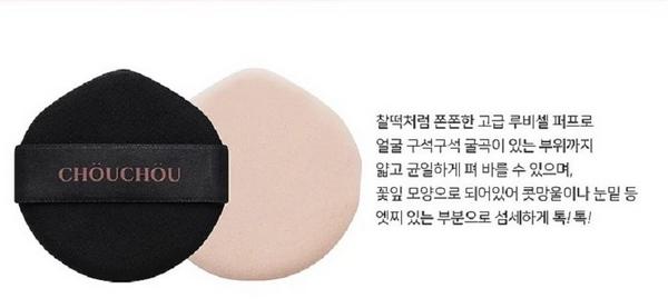 Phấn Nước Che Phủ Hoàn Hảo Chouchou Professional Magic Cover Cushion