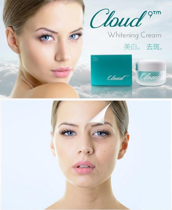 em Dưỡng Trắng Da Cloud9 Blanc D Whitening Cream 50ml