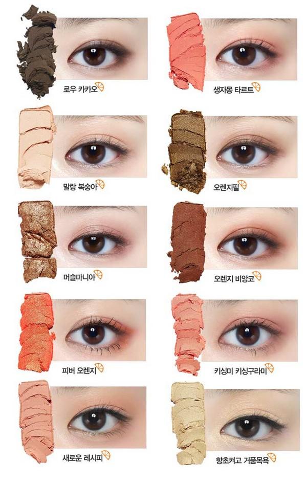 Phấn Mắt Makeup Etude House Play Color Eyes Juice Bar