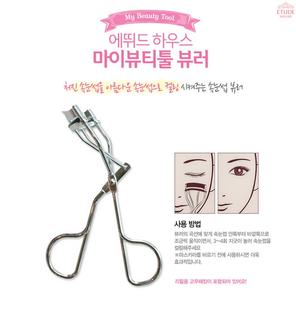Kẹp Bấm Mi Etude House My Beauty Tool Eyelash Curler