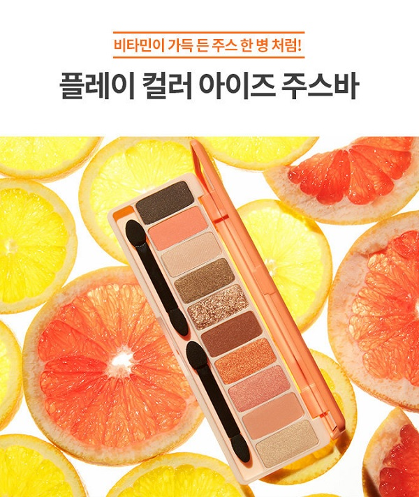 Bảng Phấn Mắt 10 Màu Etude House Play Color Eyes #Juice Bar