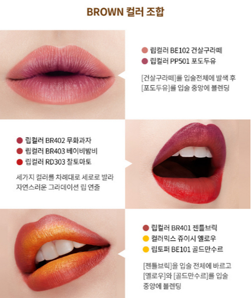 Son Lì 2 Màu Mịn Môi Etude House Mini Two Matching Lip Color