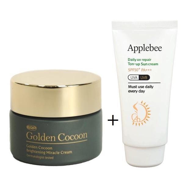 quà tặng Kem Dưỡng Trắng Trị Nám Da Golden Cocoon Brightening Miracle Cream 30g
