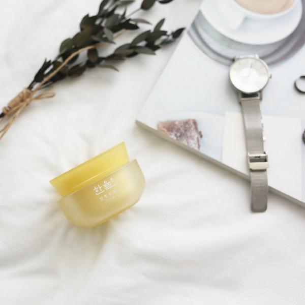 Mặt Nạ Ngủ Chiết Xuất Từ Quýt Dưỡng Trắng Da Hanyul Yuja Sleeping Mask 60ml