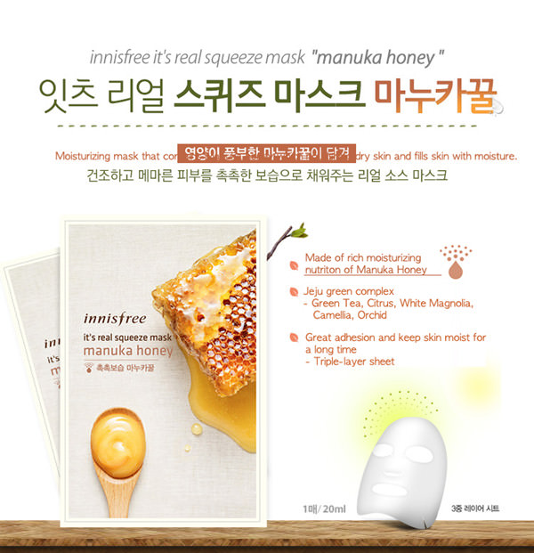 Mặt Nạ Giấy Innisfree Gói It's Real Squeeze Mật Ong Honey