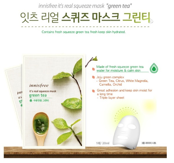 Mặt Nạ Giấy Innisfree Gói It's Real Squeeze Mask Green Tea